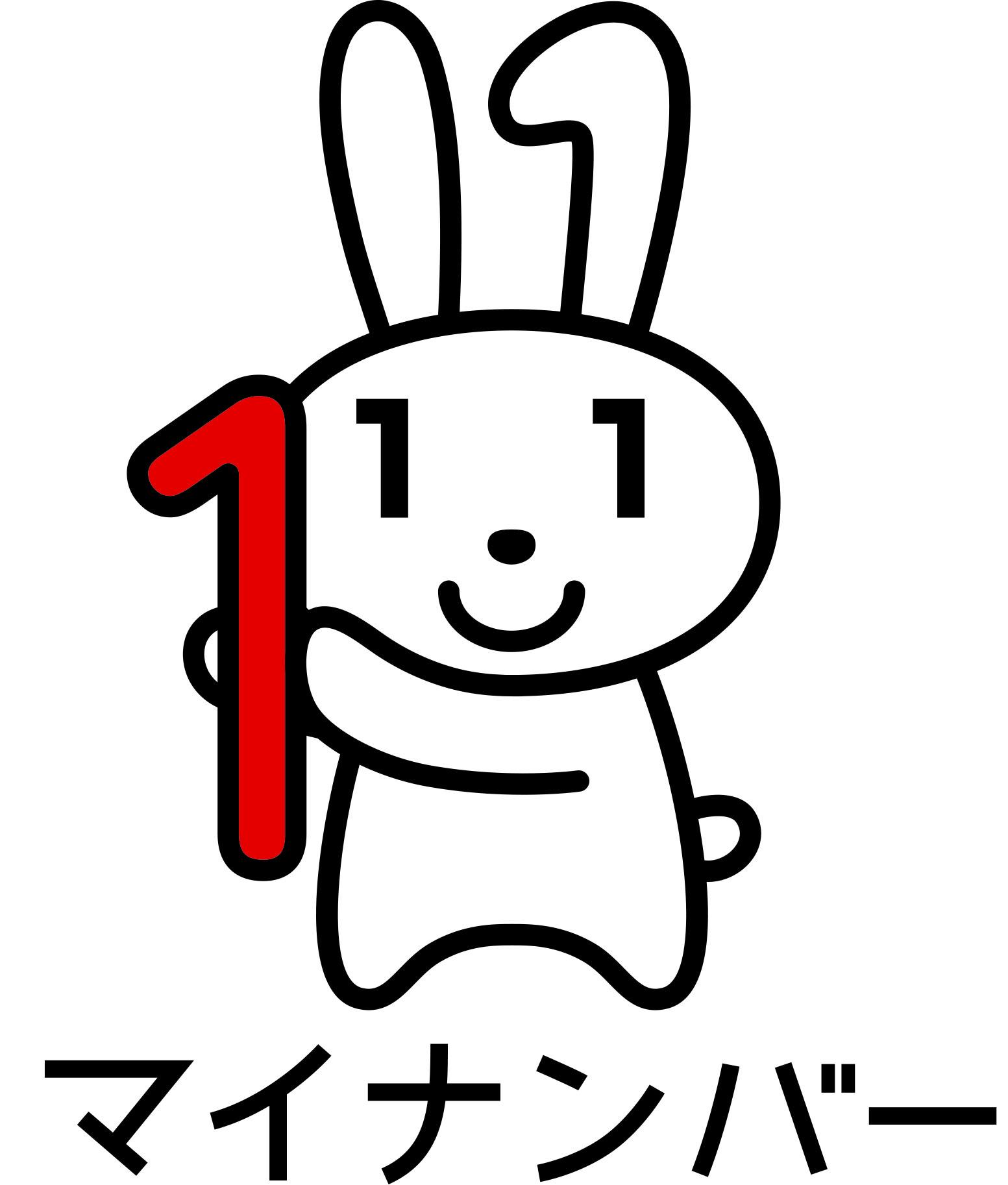 内閣府(マイナちゃんロゴ)